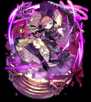 優美なる紫華ロザリナ