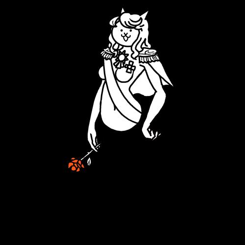 ネコジェンヌ