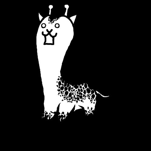 狂乱のキリンネコ
