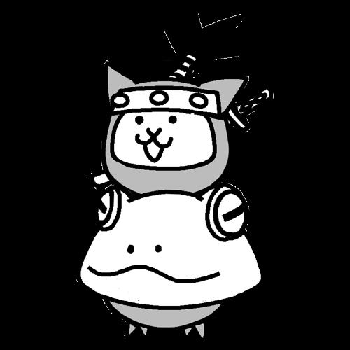 ガマネコ忍者