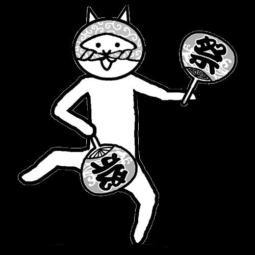 ネコ裸踊り
