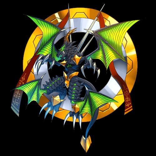 覇竜ラメルダリア