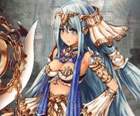 [鉄鎖の藍姫]アンドロメダ