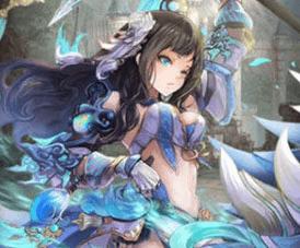 [冥海の姫] アラ