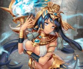 [オアシスの女神]イシス