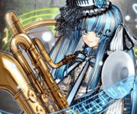 [旋律藍姫] コルネット