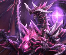 [天帝竜]プロビデンス