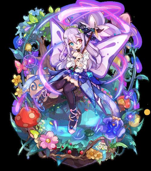 花傘の紫彩蝶ルジェナ