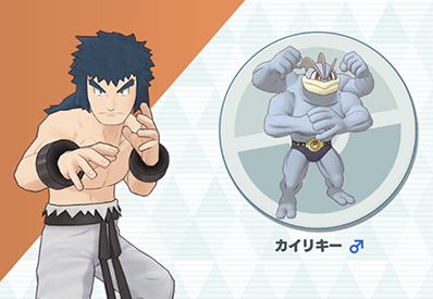 Bruno & Machamp