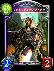 傳奇劍鬥士