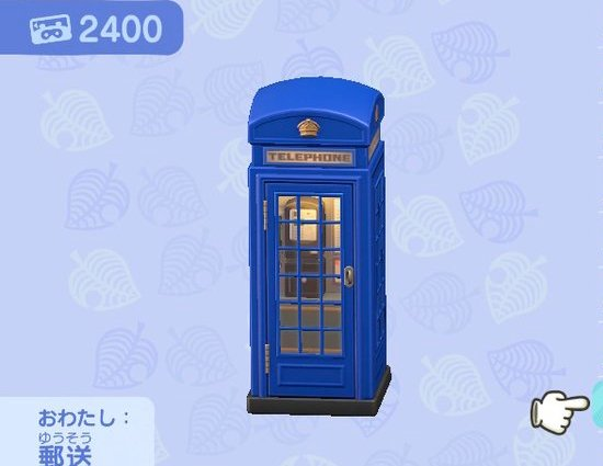 Phone Box Blue