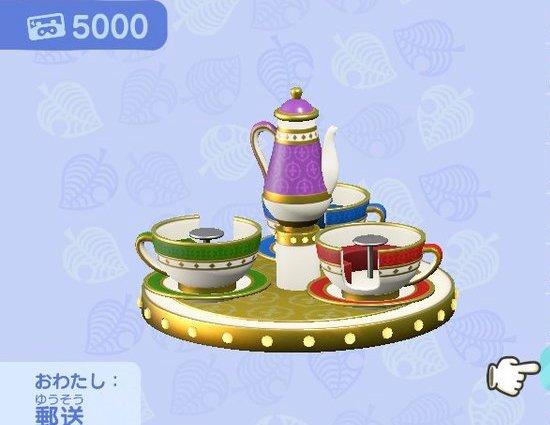 Teacup Ride4