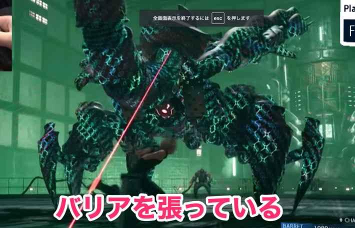 Guard Scorpionの第2形態でバリアを張っている