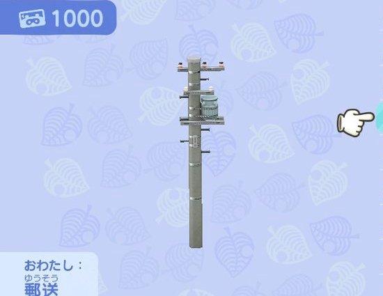 Utility Pole 1