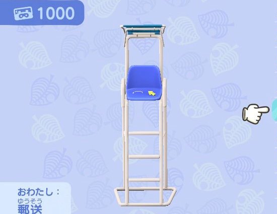 Blue Lifeguard Chair
