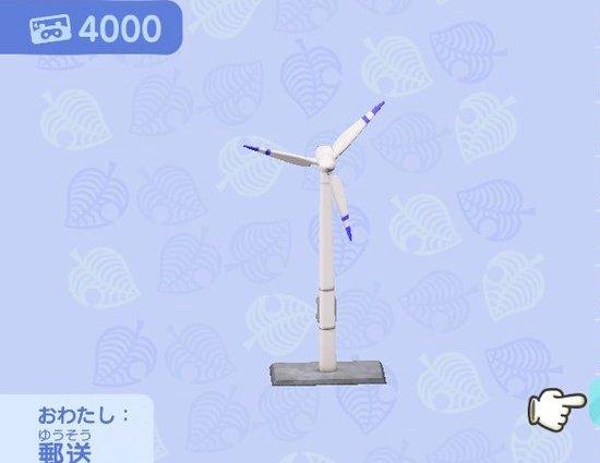Wind Turbine1