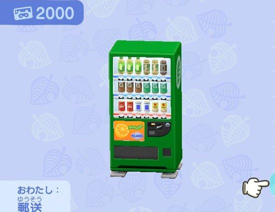 Green Drink Machine
