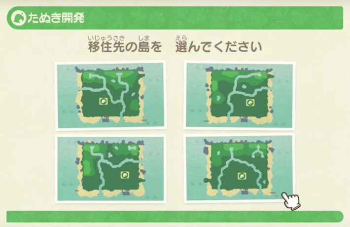 Island Layout Selection