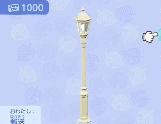 White streetlamp