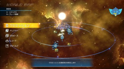 kingdom hearts 3 starlight way map
