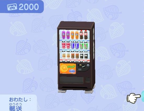Black Drink Machine