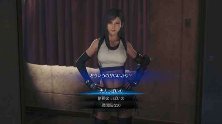 Tifa's Choices