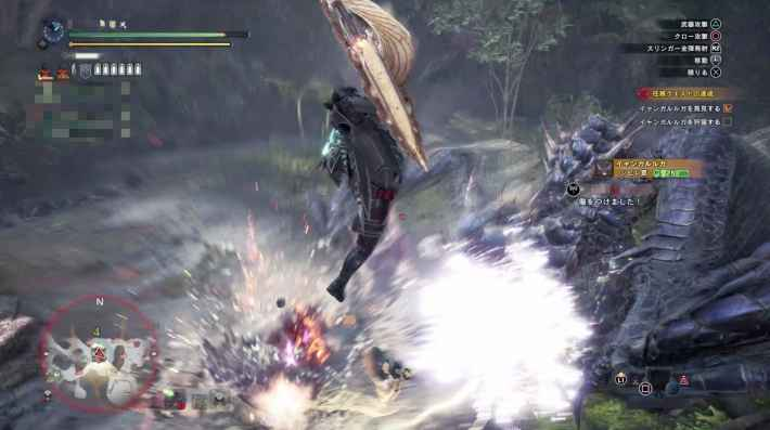 Clutch Claw Charge Blade
