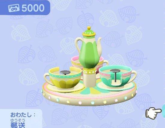 Teacup Ride1