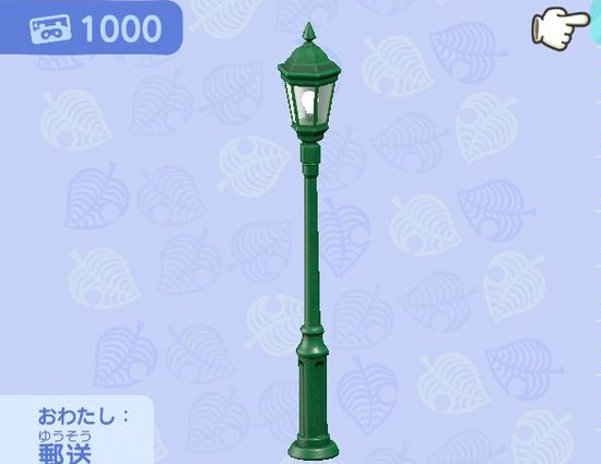 Green streetlamp