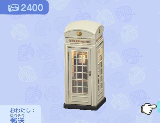 Phone Box White