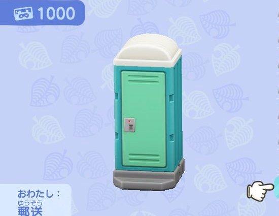 Aqua portable toilet