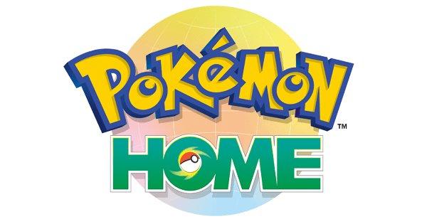 『ポケモンホーム』公式サイトがオープン、サービス詳細も判明!