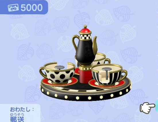 Teacup Ride2