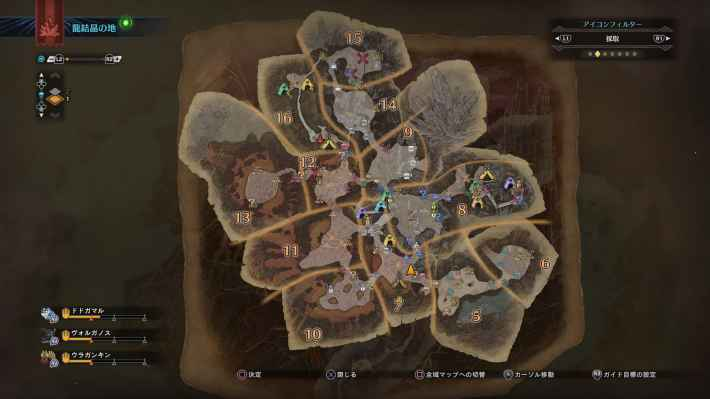Elder's Recess Lower Level Map