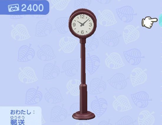 Park Clock Brown