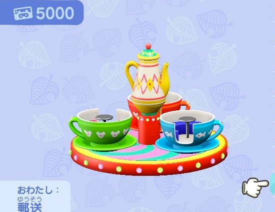 Teacup Ride3