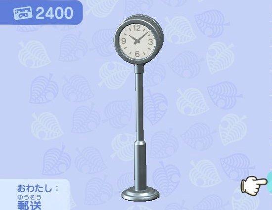 Park Clock Grey