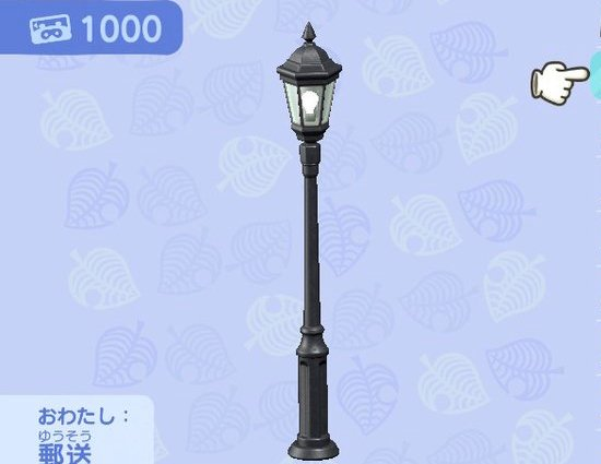Black streetlamp
