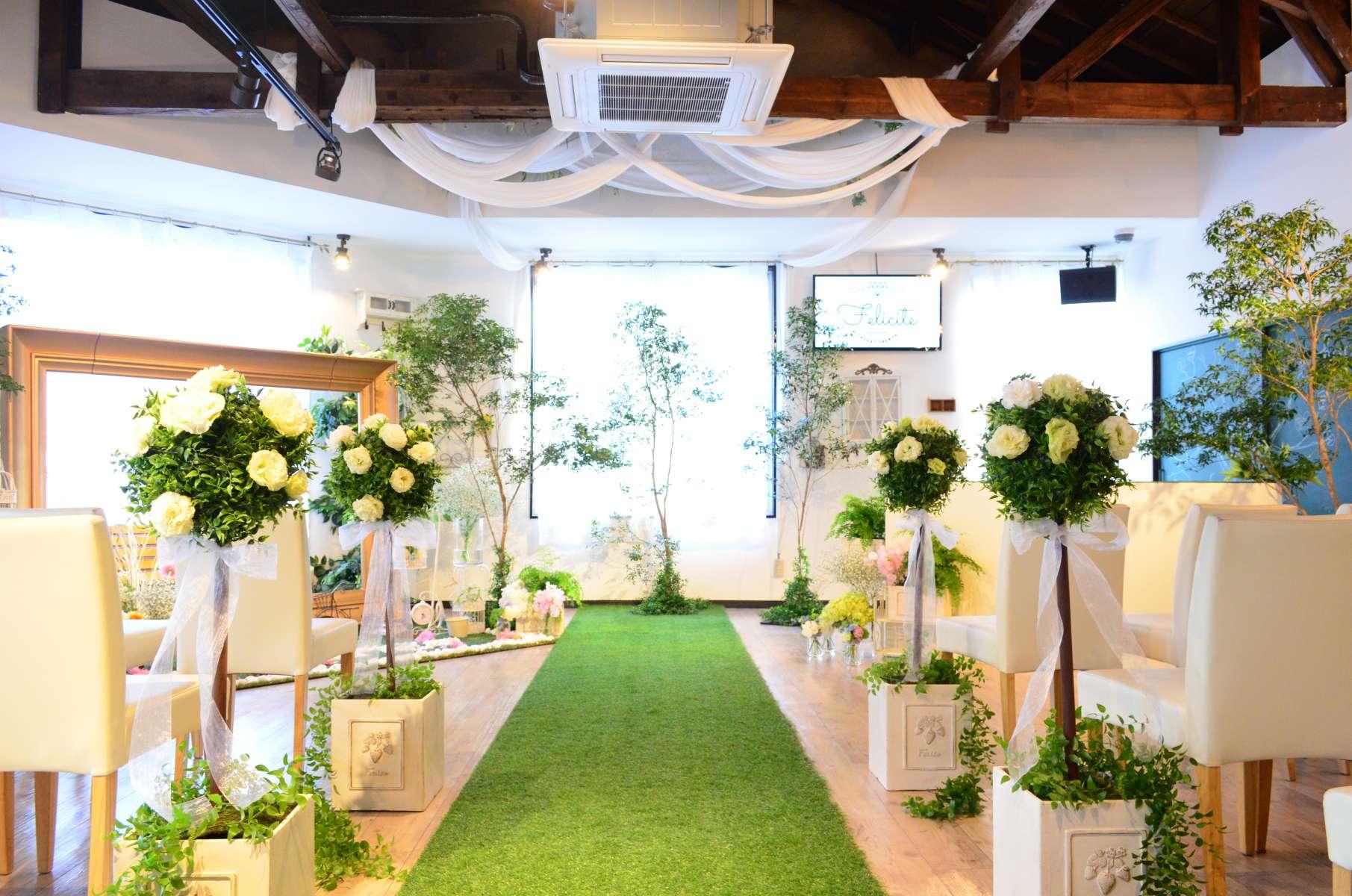 Felicite Wedding