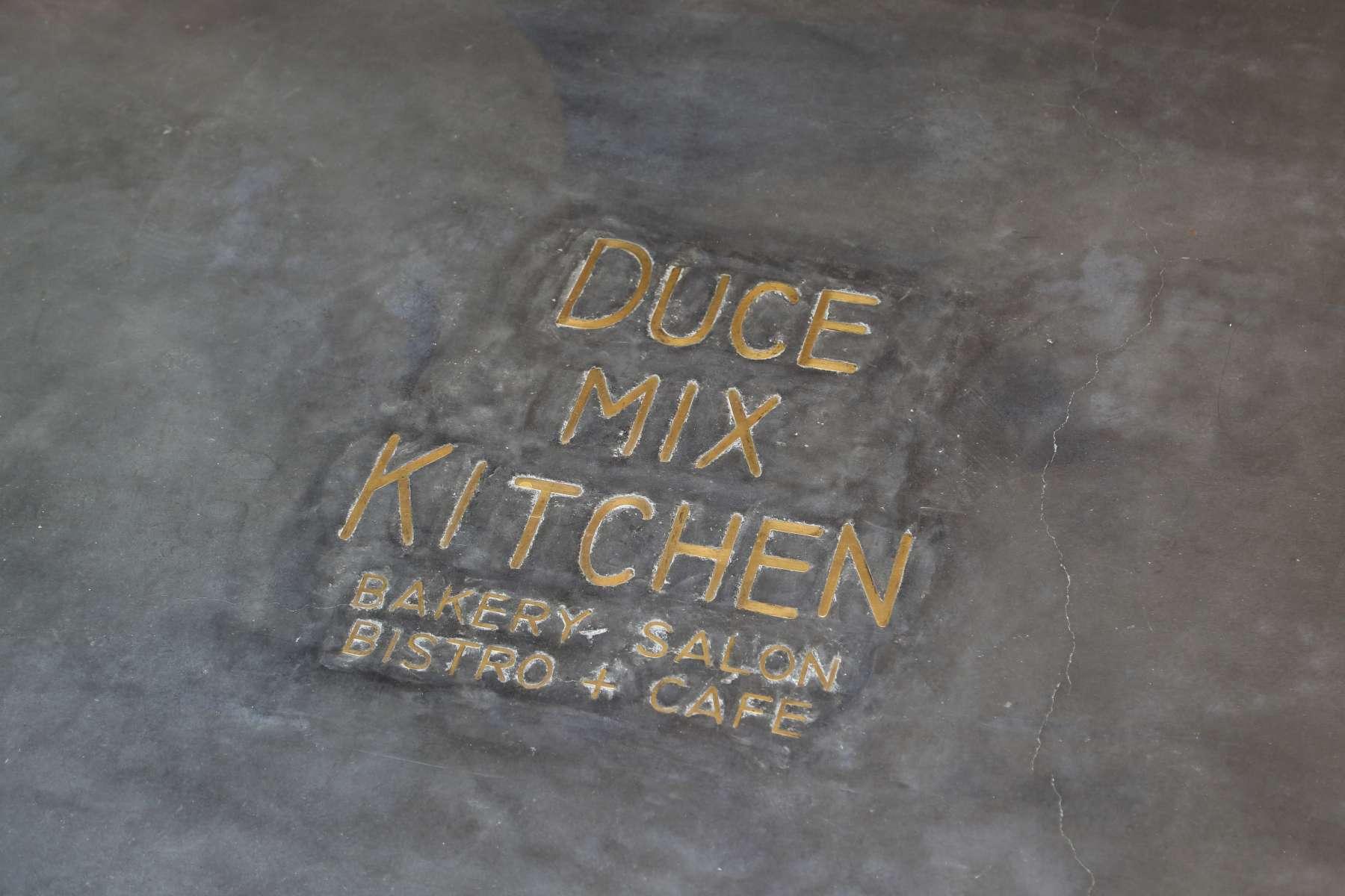 デュース ミックス キッチン