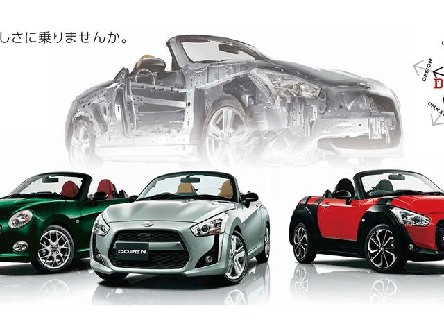変幻自在のスポーツカー2代目ダイハツCOPEN!気になる性能と他車比較