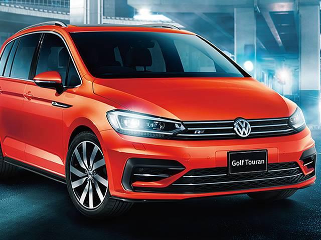 高い安全性に運転支援技術も満載の最新ミニバン、VW2代目ゴルフトゥーランの魅力とは?