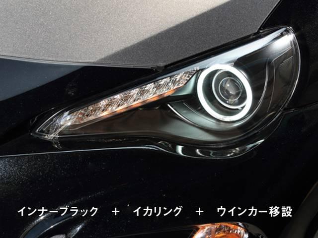 モタガレおすすめのトヨタ86・スバルBRZ用ヘッドライト加工特集!