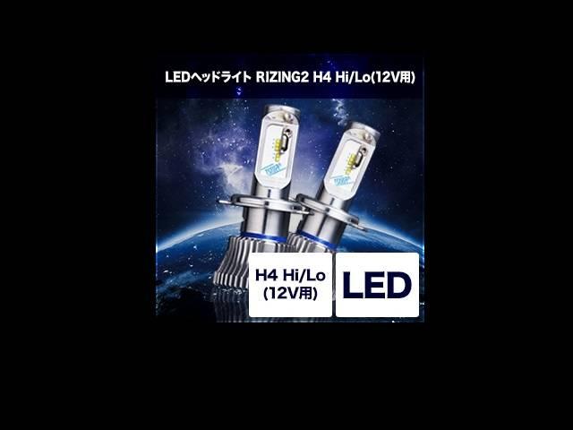 これで夜のドライブも安心!LEDヘッドライトバルブ特集!