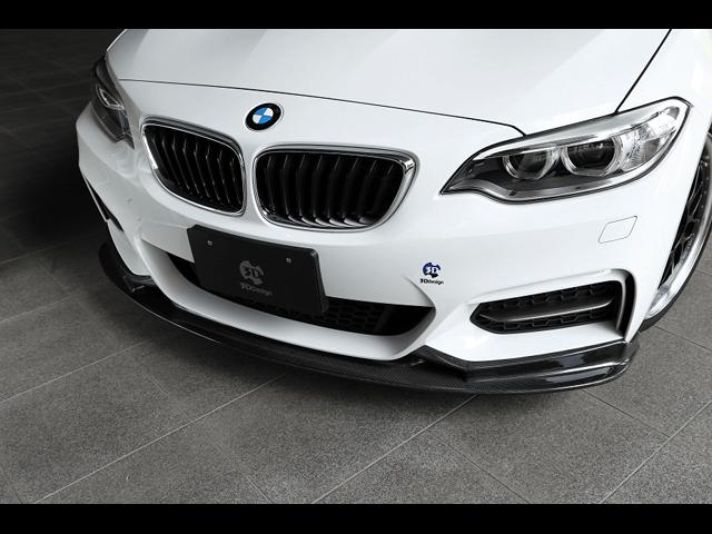 モタガレおすすめ!BMW 2Series F22用外装パーツ特集