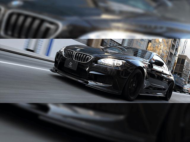 モタガレおすすめ!BMW M6(F12/F13)用外装パーツ特集