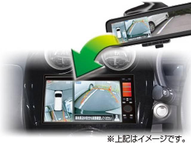 トヨタバックモニター内蔵自動防眩インナーミラーに映る映像を社外ナビに映すアイテムとは?