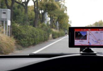 もう交通違反しない!レーザーにも対応した最新のレーダー探知機がスゴい!