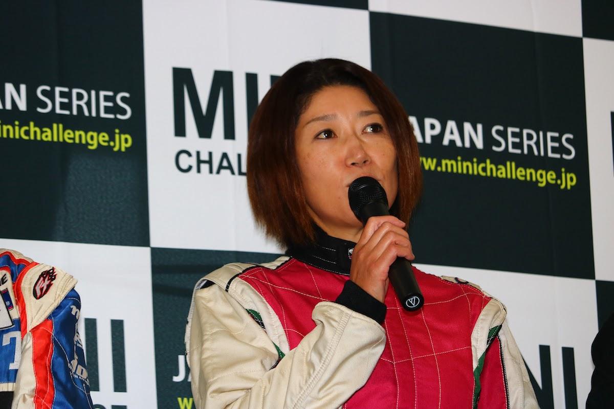 ミニチャレンジジャパン 佐藤 久美 選手