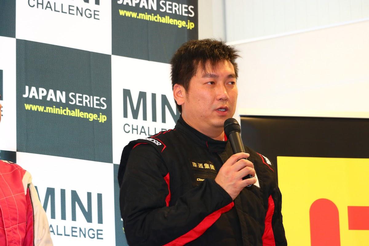 ミニチャレンジジャパン LEO選手